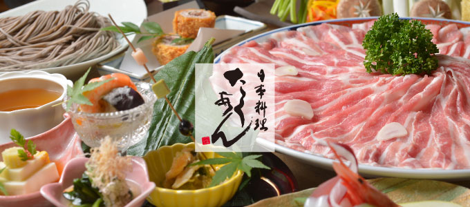 日本料理 たくあん
